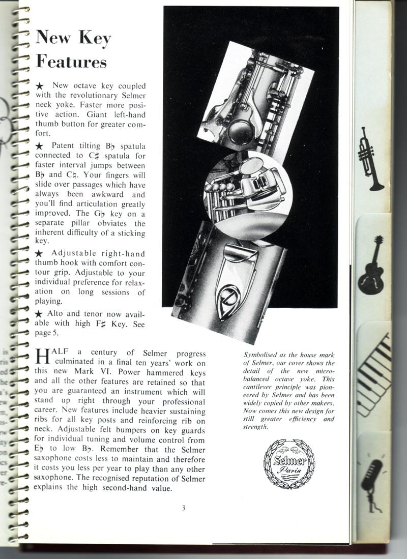1957 Key Improvements